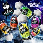 Husky Double Ice 100 мл