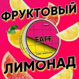 Бестабачная смесь FAFF Фруктовый лимонад 150 мг