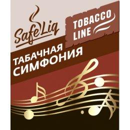 Жидкость SafeLiq 30 мл Табачная симфония