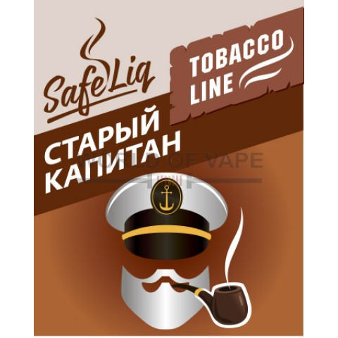 Жидкость SafeLiq 30 мл Старый капитан
