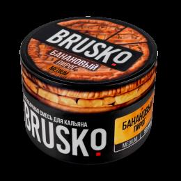 Табак для кальяна Brusko Банановый пирог