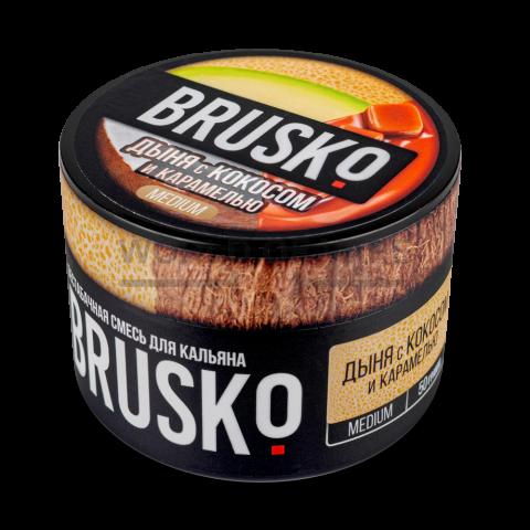 Табак для кальяна Brusko Дыня с кокосом и карамелью